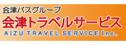 aizu-travel